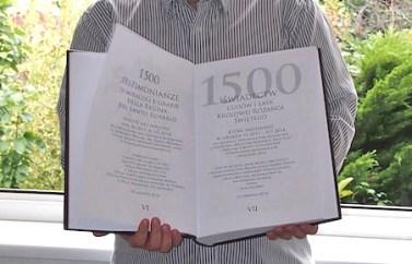 Wielka Księga Łask