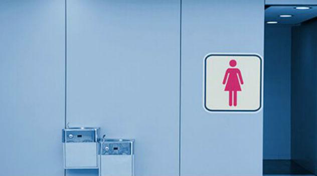 O sexo melhora o controle da bexiga feminina.