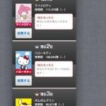プリン☆キャラクター大賞4次発表
