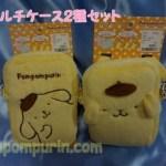 ヤフオク☆ポムポムプリンのマルチケース2種