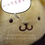 ポムポムプリン☆ポムポムプリンカフェ【9】内覧会の様子とその日のりゅうあ日記。
