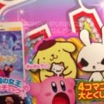 ポムポムプリン☆ポムポムプリンの漫画掲載雑誌