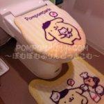 ポムポムプリン☆新作トイレマット。