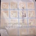 ポムポムプリン☆ポムポムプリンのデコチロル・e-maのど飴・缶入りキャンディ
