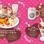 ポムポムプリンカフェ☆バレンタインメニュー♪