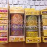 ポムポムプリン☆マスキングテープ324円