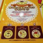 ポムポムプリンカフェ☆原宿☆THANK YOU 缶バッチ