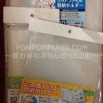 ポムポムプリン☆ミニ缶バッジ収納ホルダー