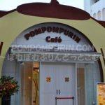 ポムポムプリンカフェ☆横浜店☆【1】外観も可愛い。原宿と梅田と同様のデザイン。
