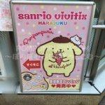 ポムポムプリン☆sanrio vivitix HARAJUKU限定☆非売品缶バッジ