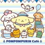 ポムポムプリンカフェ☆横浜☆メニュー色々。