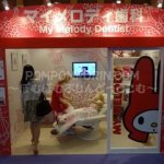 sanrio expo8☆サンリオ☆マイメロ歯医者さん&キティの温泉