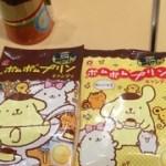 ポムポムプリン☆プリン味の飴が出たよー♪