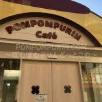ポムポムプリンカフェ☆横浜店☆10/28ポムポムプリンカフェ横浜店オープン!!その1