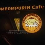 ポムポムプリンカフェ☆香港店☆レセプション!予告