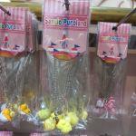 SPL☆ポムポムプリン☆ネックレスとストラップ