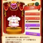 ポムポムプリン☆ファンタジーシアター*マカロンの時間自動延長スキルは凄い