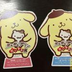ポムポムプリンカフェ☆原宿☆お食事をした方にプレゼント実施中!