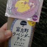 ポムポムプリン☆富良野ラベンダーティー(ペットボトル飲料)のおまけにサンリオマグネット
