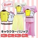 ポムポムプリン☆子供パジャマ・160サイズまであるので大人女性にも♪