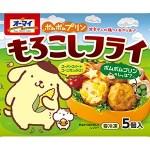 ポムポムプリン☆食品☆初の冷凍食品!ポムポムプリンもろこしフライ