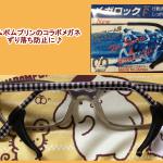 ポムポムプリン☆ポムポムプリンコラボメガネのずり落ち防止に!