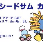 タキシードサム☆渋谷☆タキシードサムカフェ【3】物販も充実