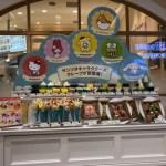 ポムポムプリン☆平塚☆サンリオキャラクレープコラボCREPERIE CAFE SUCRE新メニュー登場!