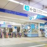サンリオ☆小田急多摩センター駅もサンリオピューロランド仕様に!!