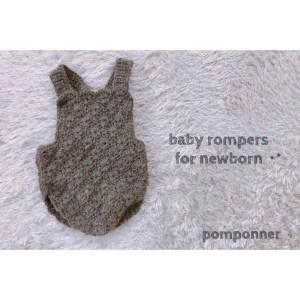 埼玉県所沢市の編み物教室pomponnerがかぎ針編みで編んだ新生児用のロンパースの画像