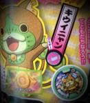 【妖怪ウォッチ】ファンブック3号はキウイニャンメダルが付録!