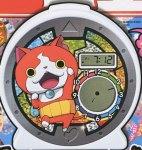 【入学準備】小学1年生4月号にジバニャンの目覚まし時計がついてくる!