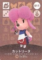 Amiibo card11