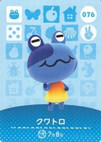 Amiibo card76