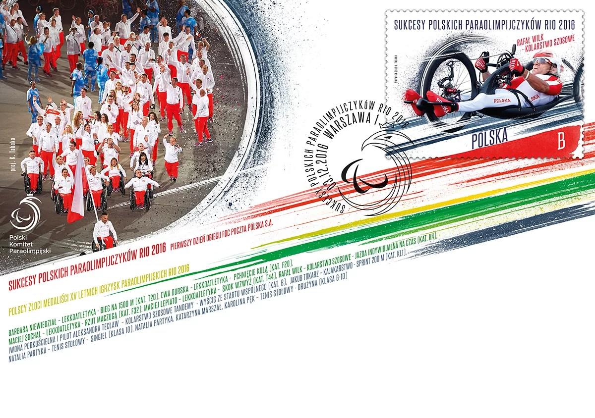 Logo Polskiego Komitetu Paraolimpijskiego
