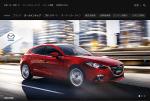 Websites DB:【MAZDA】アクセラ – SKYACTIV TECHNOLOGY搭載車
