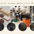 岡山の楽器とおもちゃ製作 - mori-no-oto