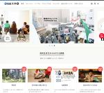 Websites DB:自由大学 FREEDOM UNIV