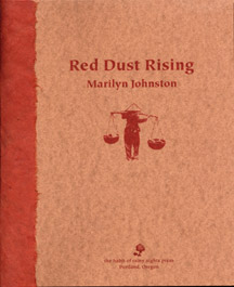 Red Dust Rising Cover