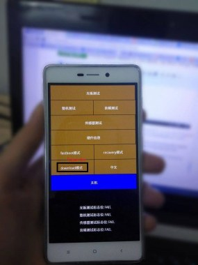 Cara Flash Redmi 3 Pro