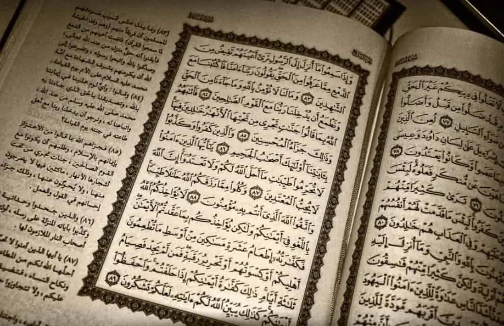 Manfaat Membaca Surat Ar Rahman