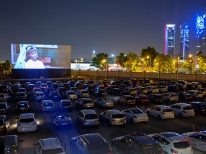 Autocine Madrid RACE reabre con ¡Grease! | Fuencarral-El Pardo | Madrid