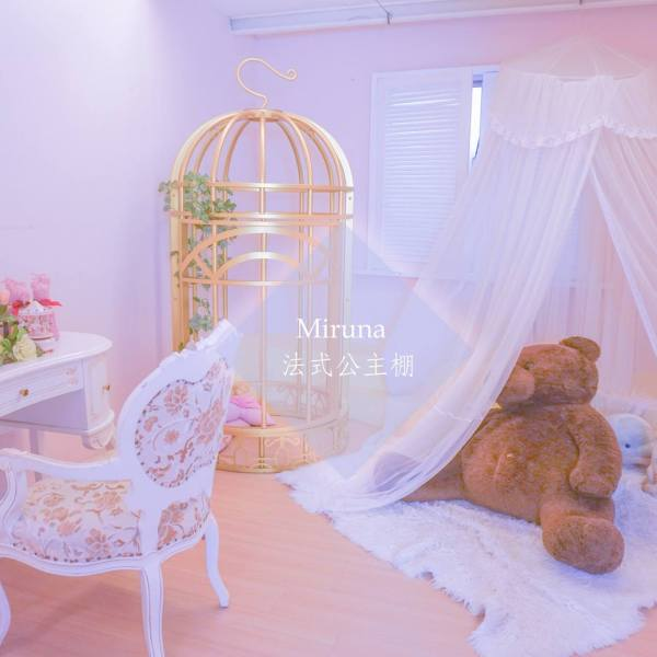 Miruna攝影棚