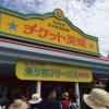 岡山旅行⑧おもちゃ王国に行く