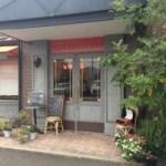 福山市CAFE LEPI DOUCE(カフェ レピドゥース)でランチしました。