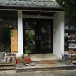 國本建築堂に併設された雑貨屋Nidに行ってきました。