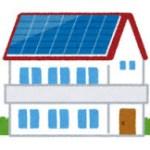 太陽光発電設備を設置した場合は固定資産税を申告しなければならない!