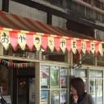 再来!尾道駅前『おやつとやまねこ』でビスコッティを買いました!