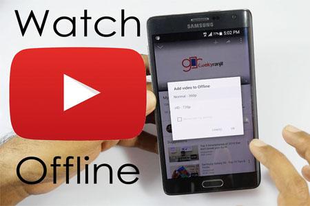 Cara mudah nonton video youtube offline di hp android