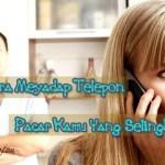 Cara Menyadap Telepon Pacar Kamu Yang Selingkuh Menggunakan Auto Recorder